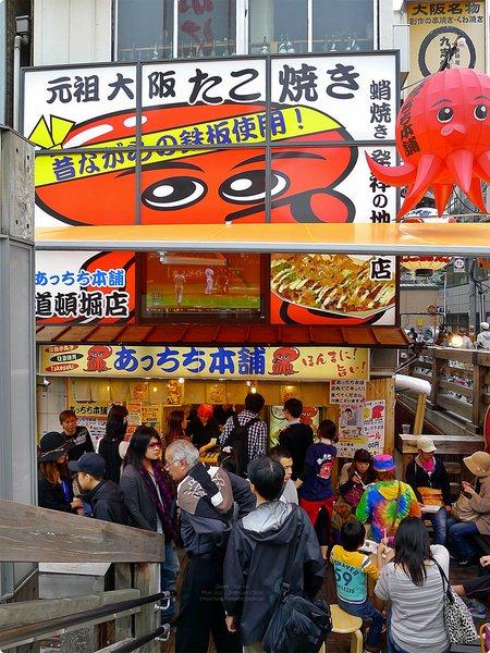 [日本食誌]Osaka:元祖大阪たこ焼き あつちち本鋪(章魚燒,道頓堀店)