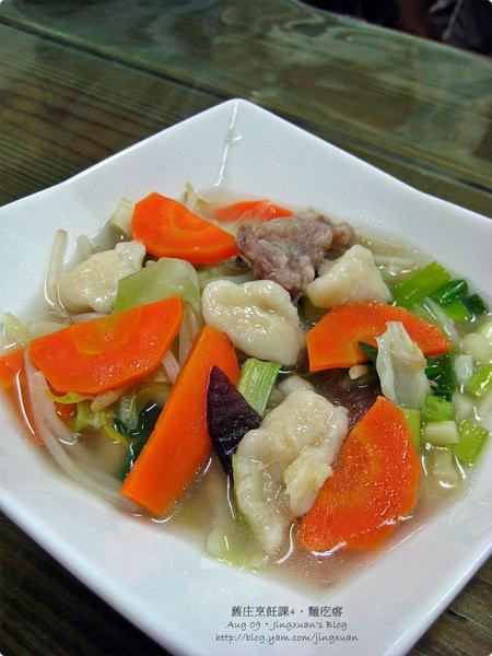 [小吃葷食班4]蔬菜麵粉粿(貓耳朵).Mee Hoon Kueh