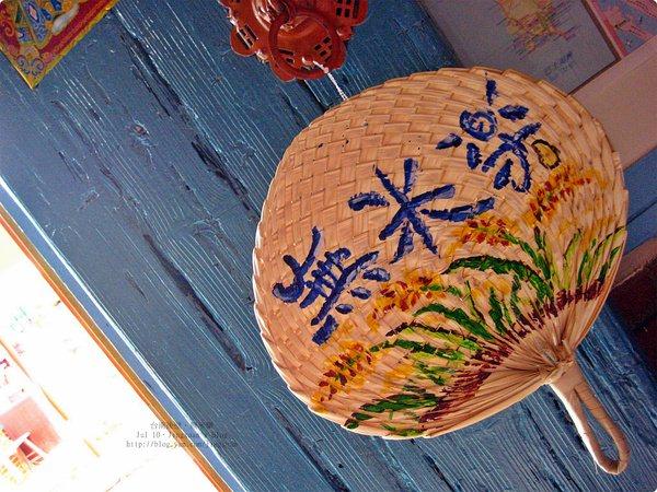 [遊誌]台南後壁.菁寮社區.無米樂故鄉 Jing Liao Community at Tainan Hou Pi(2)