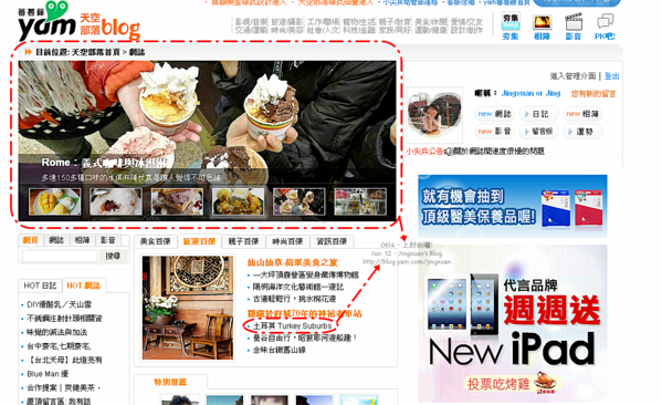 [首頁文] 06-12′ 被選入天空首頁等文章彙集篇 ‧ 06-12′ The Collection of Recommended Articles by YAM