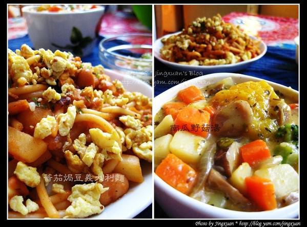 [下廚]蕃茄焗豆義大利麵.自然緣素南瓜野菇湯調理包.起士馬鈴薯泥