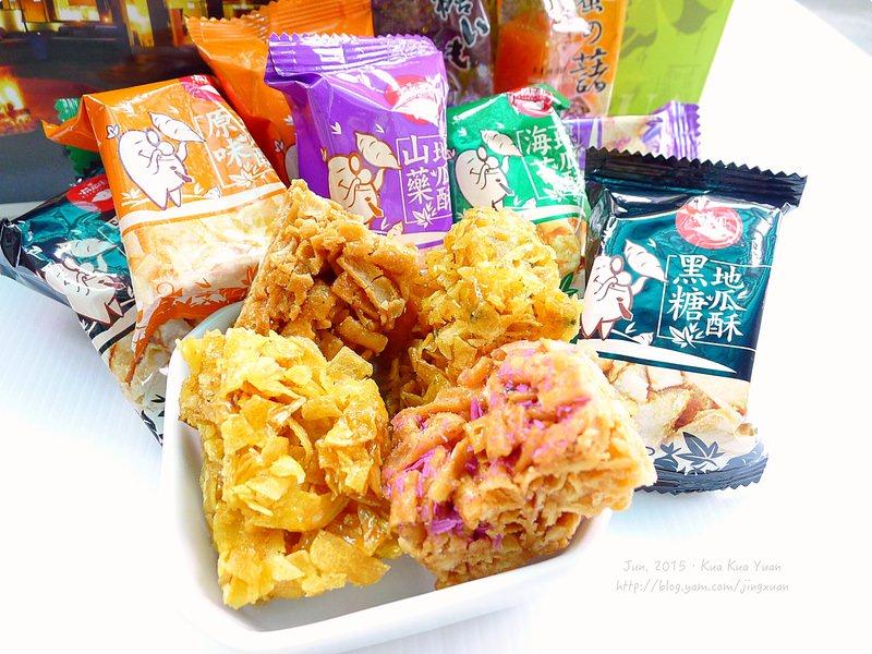 [食誌]伴手禮.瓜瓜園(吉祥如意伴手禮盒:地瓜酥、蜜蕃藷).Kua Kua Yuan(Gift Box of Potato Pastry)