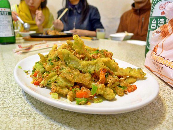 [食誌]台北市.榕樹下家常快炒 Rong-Shu-Xia Stir Fry Eatery