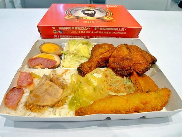 [食誌]台北市.鬍鬚張便當 Formosa Chang Lunch Box