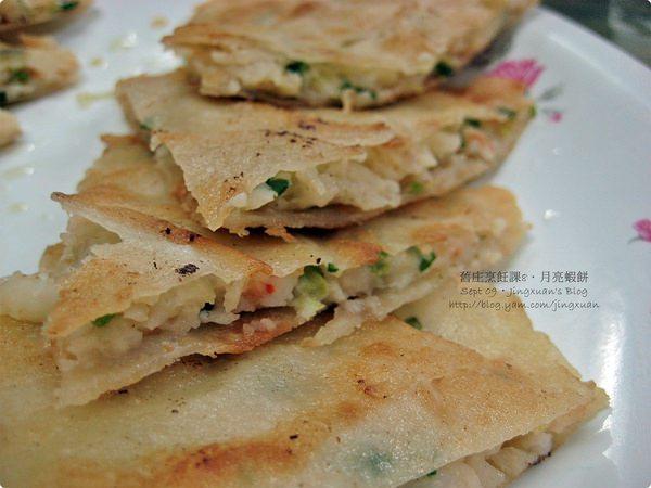 [小吃葷食班8]月亮蝦餅.Shrimp Pancake
