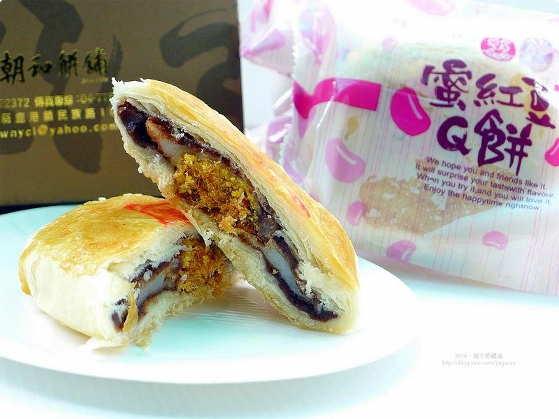 [食誌]伴手禮.朝和餅舖(蜜紅豆Q餅).Tsao-Her Pastry(Red Bean Q Cake)