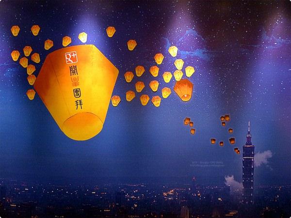 [部落格]台北市.2013 G+開春團拜 G+ Chinese New Year Party