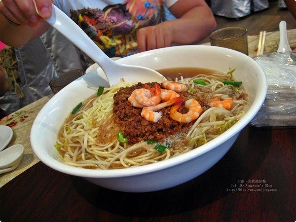 [食誌]台南市.赤坎擔仔麵(永華店) Chi Kan Dan-Tsu Noodle(Yong Hua Branch)