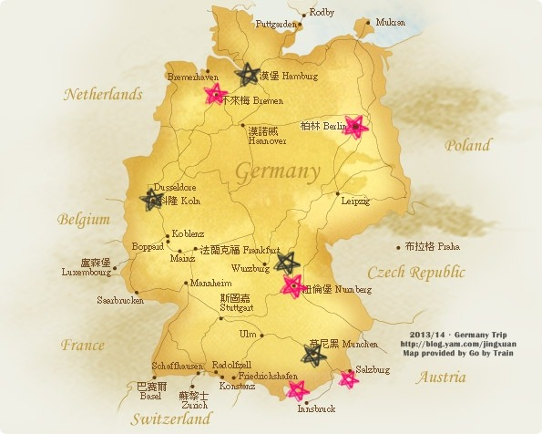 德國自助|德國行前規劃與準備(含住宿交通、票卷、美食料理、餐廳等).Travel plan of Germany