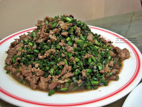 [小吃葷食班9-2]蒼蠅頭.沙茶魷魚 Fried Fermented Black Bean with Minced Pork & Fried Squid in Satay Sauce