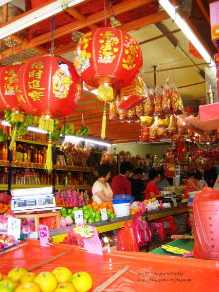 [遊誌]JB, M'sia:神具店.Buddhist shop at Tmn Century