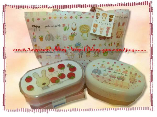 [禮物]2008日系便當盒.英系禮物雜景