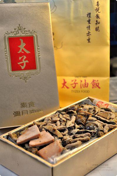 [食誌]彌月禮.太子素食油飯 Tyzex/Touch Veggie Taiwanese Sticky Rice