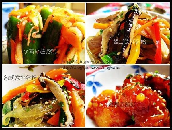 [中韓素烹飪12]韓(台)式涼拌冬粉.糖醋杏鮑菇.小黃瓜柱泡菜
