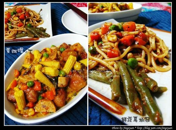 [下廚]黃咖哩G丁.自然緣素鮮蔬烏椒麵調理包