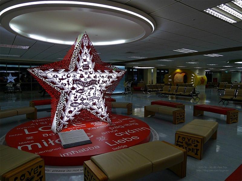 [荷比巴黎食誌]Outward Flight︰台北松山機場、廈門高崎國際機場及廈門航空餐點.Taipei Songshan Airport, Xiamen Gaoqi INT'L Airport & XiamenAir's Meals