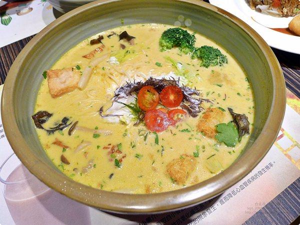 [食記] 寬心園精緻蔬食-有禪意的素食餐廳 推薦葡國天絲麵 溫潤的咖喱牛奶湯頭 Easy House Vegetarian Cuisine