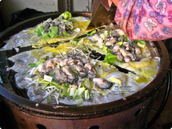 [食誌]嘉義東石漁人碼頭.阿媽蚵仔煎 A-MA Oyster Omelet